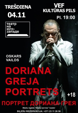 Doriana Greja portrets /  Портрет Дориана Грея (Pārcelts no 13.04.2020.)