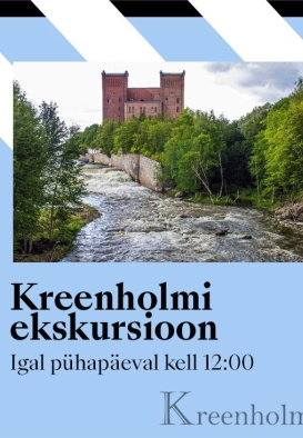 Kreenholmi еkskursioon / Экскурсия на Кренгольм / Excursion to Krenholm