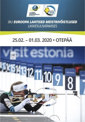 Atcelts - Parking /  IBU Open European Championship