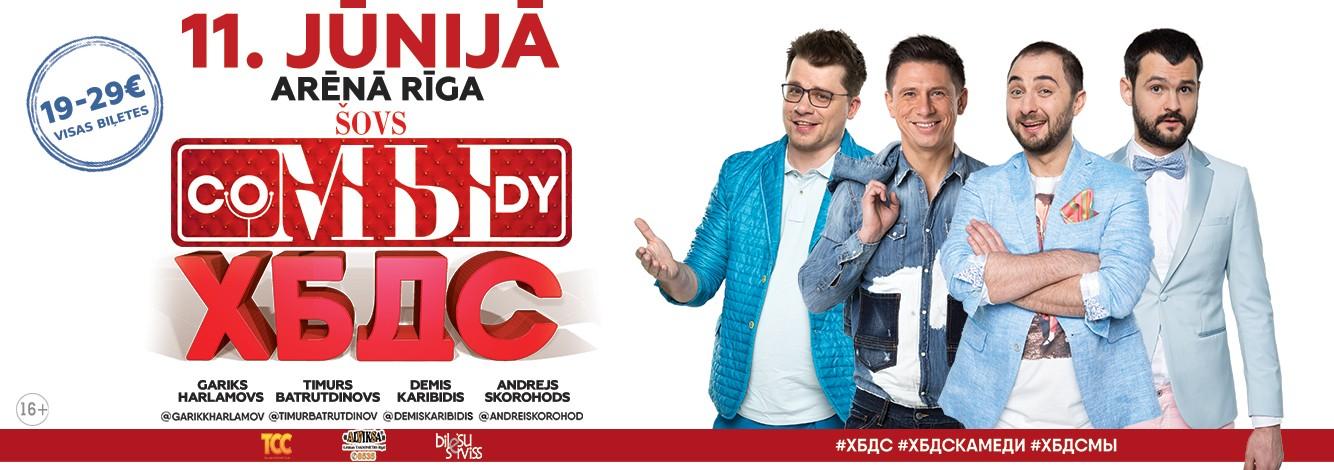 Comedy Club rezidenti Harlamovs, Batrutdinovs, Karibidis un Skorohods Rīgā!
